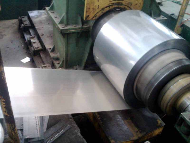 630 stainless steel coil