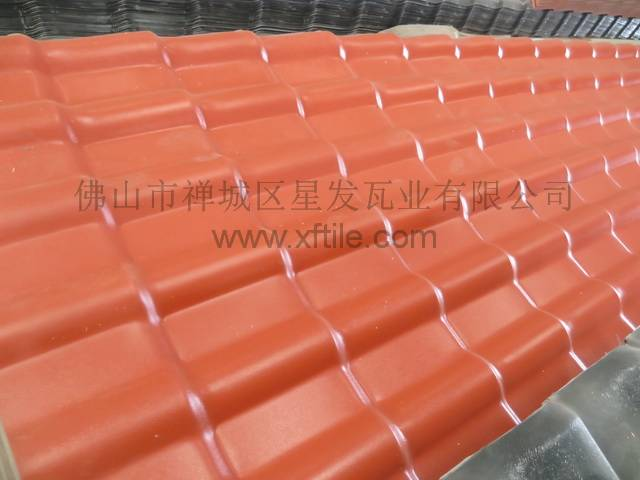 Xingfa Synthetic Resin Roofing Tile Brick Red