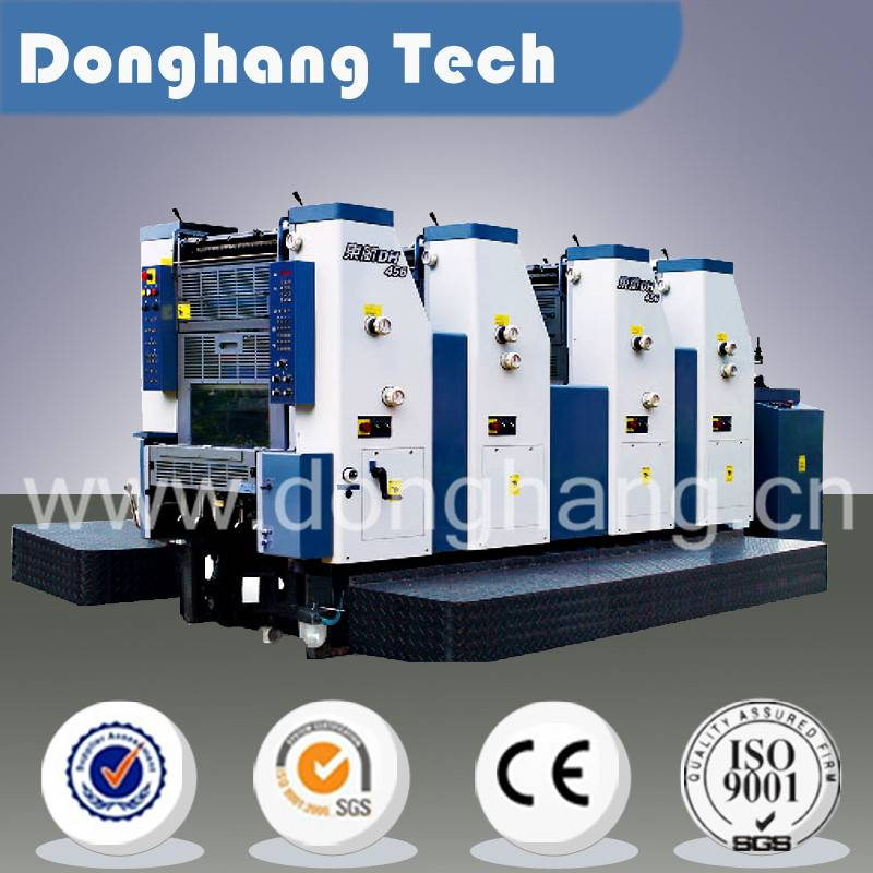 High speed 4 color offset printing machine