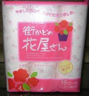 Japan Toilet Tissues 30M 18rolls/pack Wholesale