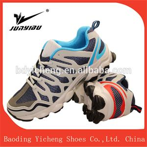 2016 new china factory brand ultra running shoes