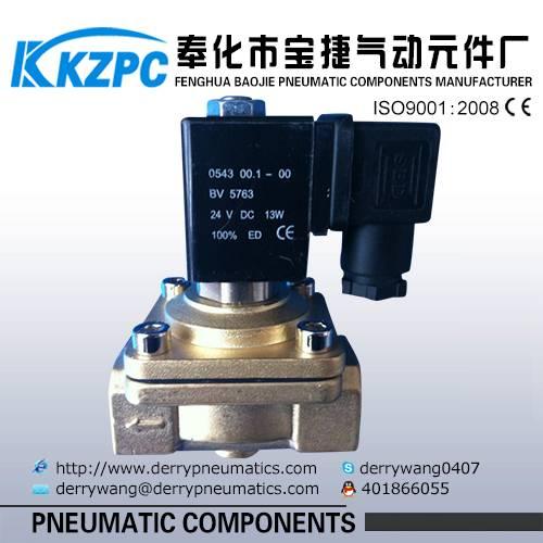 2/2 Way Normally Closed 24 volt solenoid valve