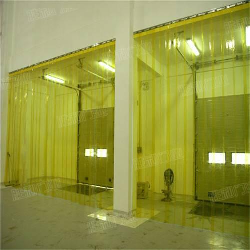Flexible PVC Curtain
