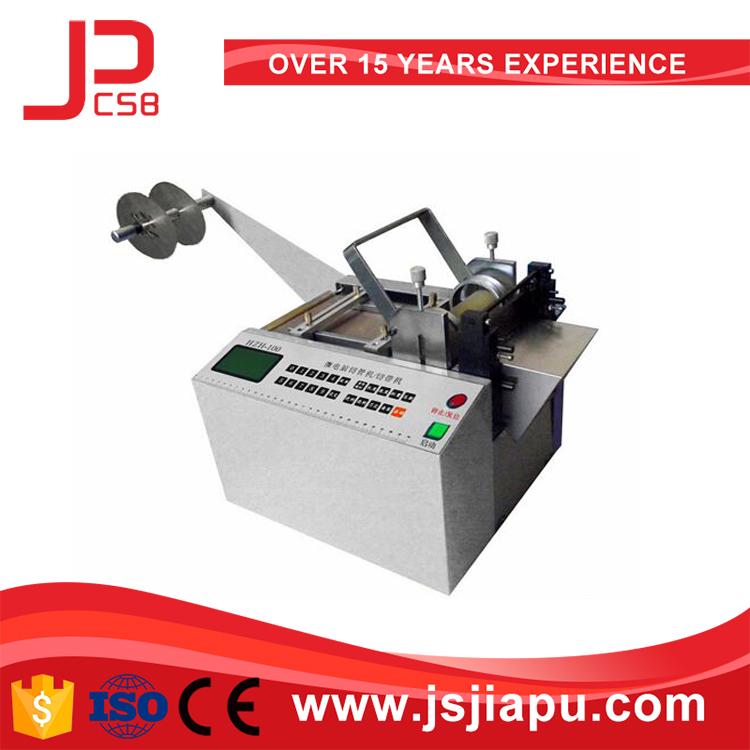 JIAPU Automatic Belt Cutting Machine