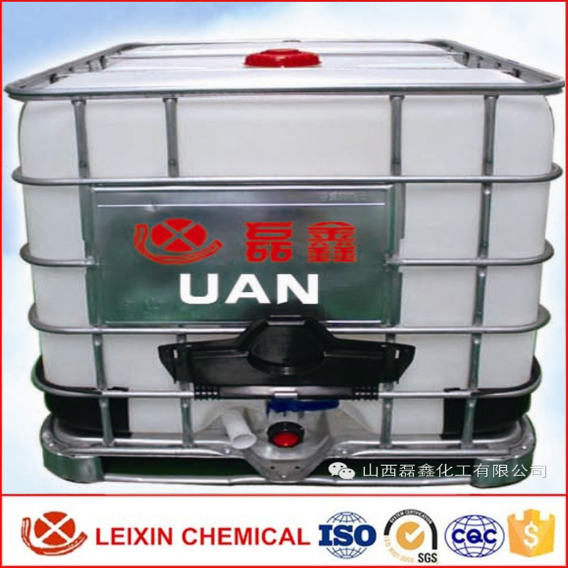 urea ammonium nitrate solution (UAN)