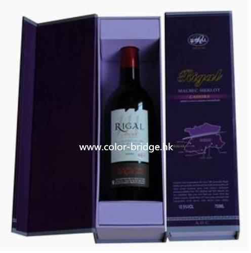 Customizing Luxurious Cardboard Paper Wine Box