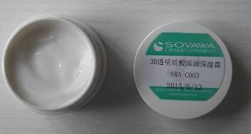 3D hyaluronic acid deep moisturizing cream
