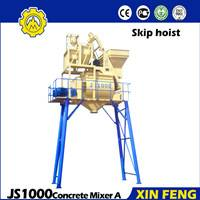 High Efficient JS1000 Twin Shaft Concrete Mixer 1m3