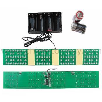 Voice recording module