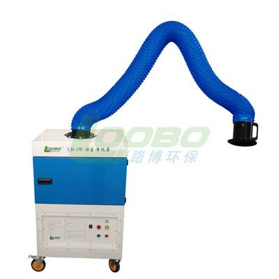 LB-JW Mobile hepa filtration welding fume extractor, laser cutting smoke exhauster, portable dust co