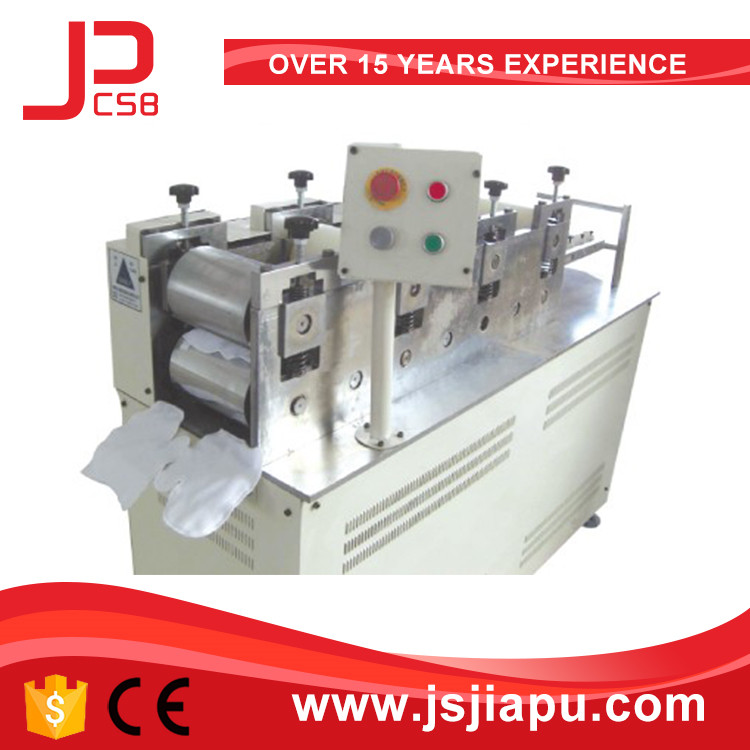 JIAPU Ultrasonic Glove Machine