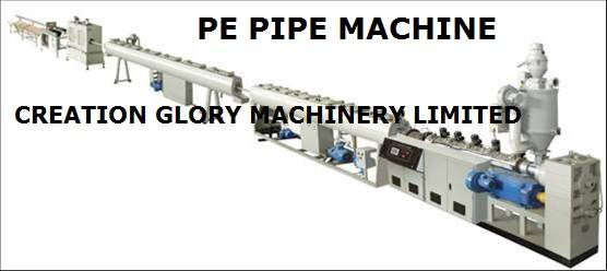High output HDPE pipe plastic extruder machine
