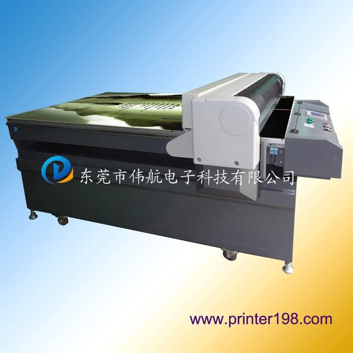 Weihang MJ1225 Digital Printer(Fast Speed model)