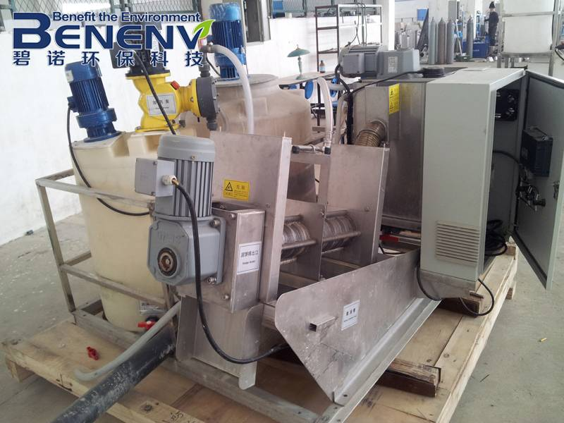 High efficiency filter press machine for sludge dewatering (MDS131)