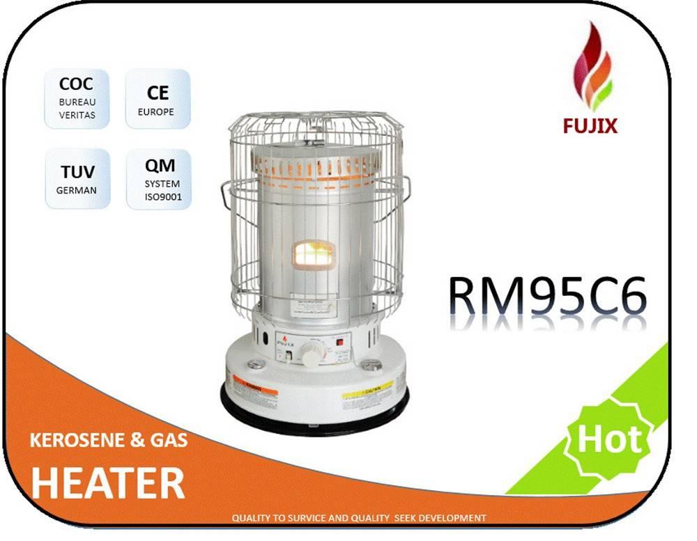 7.5L Huge Tank high quality kerosene heater RMC-95C6