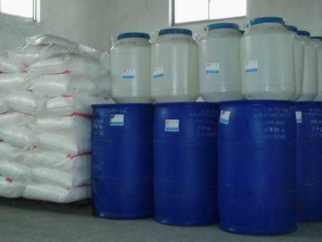 C16~18 fatty alcohol polyoxyethylene ether