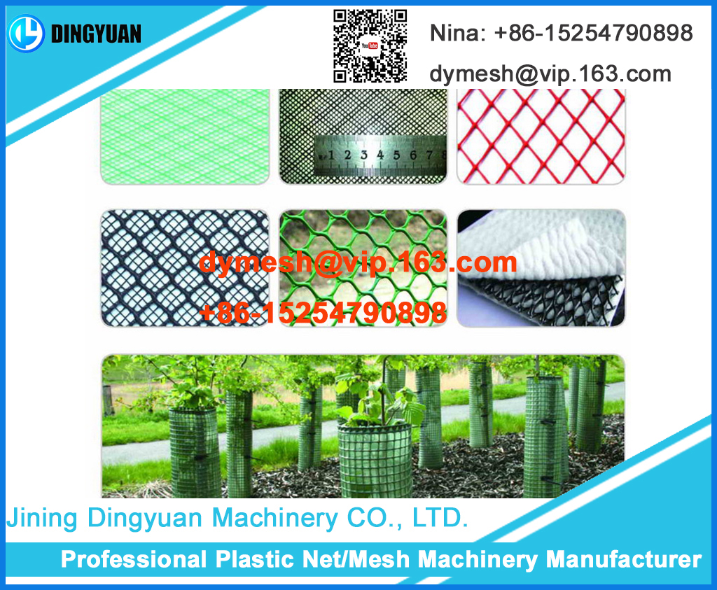 Plastic Hexagon Mesh Making Machine, plastic Net Machine Supplier