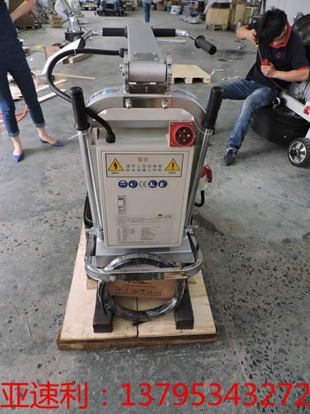 ASL600-T1 concrete diamond grinder polisher/ floor grinding machine