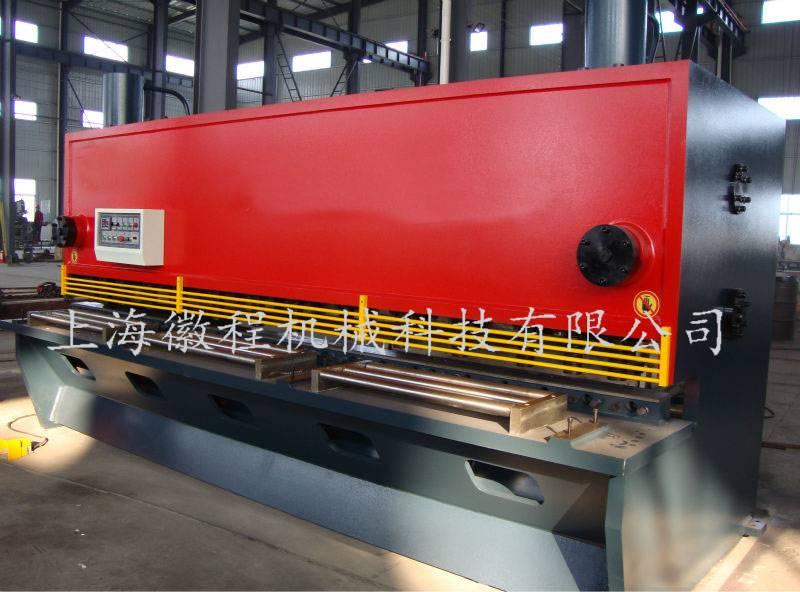 CNC Hydraulic Guillotine Shearing Machine(QC11K-6X3200)