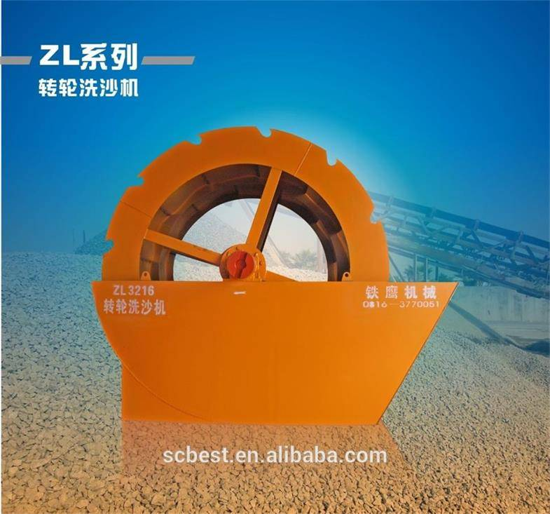 good quality roller sand washer and washing machine for coal mining and crushing process best price