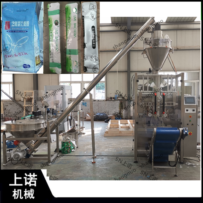 Automatic flour sack packaging machine