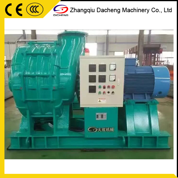Multistage centrifugal blower for water treatment