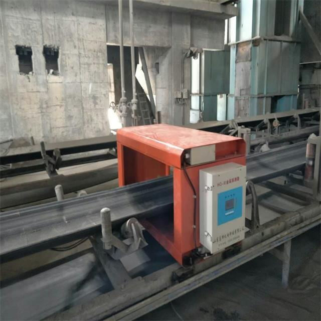 High efficiency metal detector for quality certification of cement plant