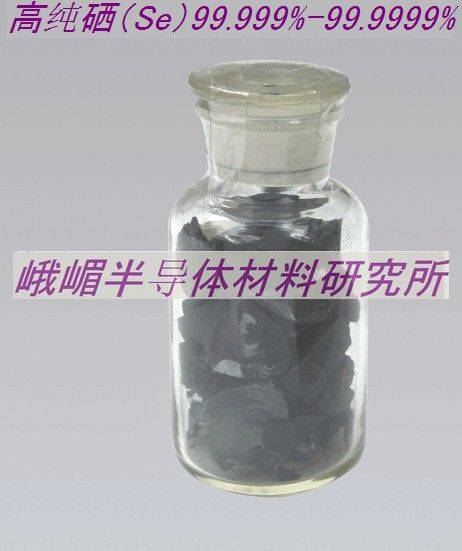 High purity Selenium(Se)
