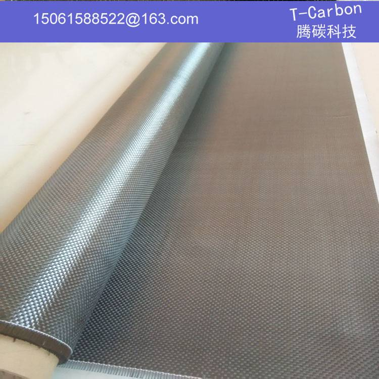 used for making cars,bicycles,boat,airplane,etc.carbon fiber fabric