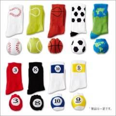 Fancy socks ,ball socks ,creative cotton socks