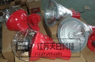 Cxtg64A Project-Light Lamp