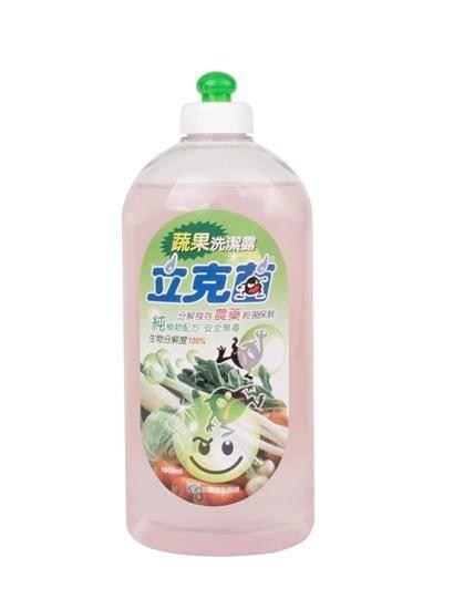 Fruits/ Vegatable cleaner/ detersive