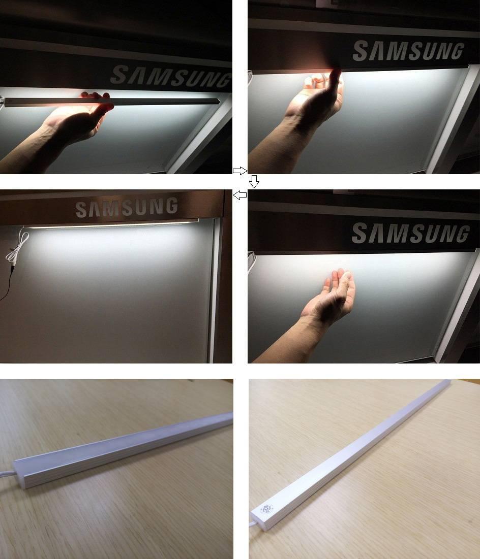 Magnetic LED Display Light