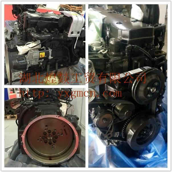 cummins QSB6.7engine 116KW 155hP diesel engine