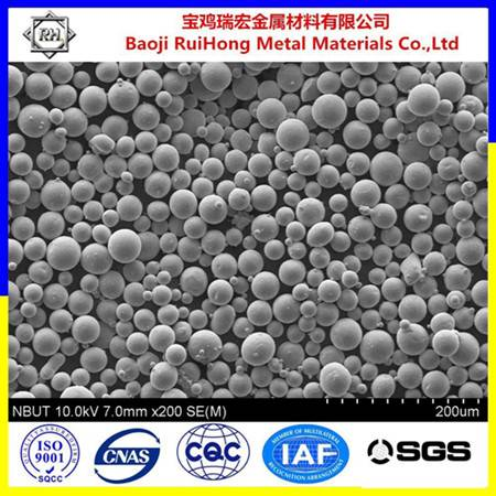 Gold supplier of titanium spherical metal powder