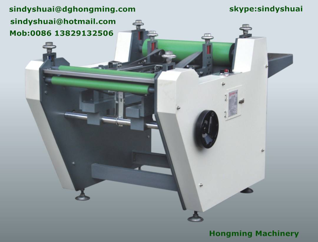 HM-600C Cover machine