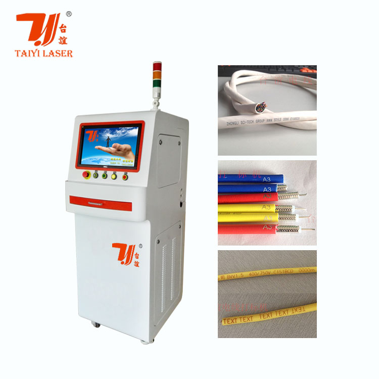 High quality plastic Fiber Laser Marking/engraving machine for wire from donggua