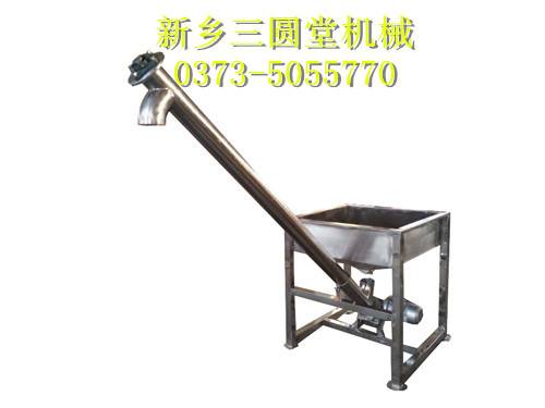 Widely Used Labour Saving Stainless Steel Conveyor Screw Coveyor