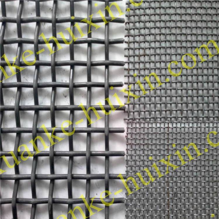 Good quality stainless steel crimped wire mesh/Carbon steel square wire mesh/Barbecue Wire Mesh