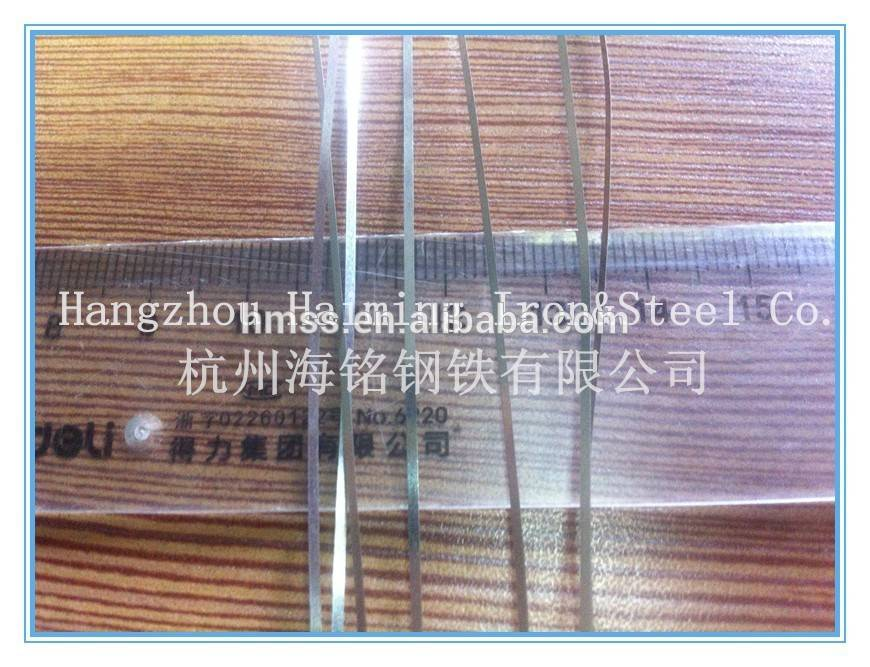 stainless steel strip less than 3mm width