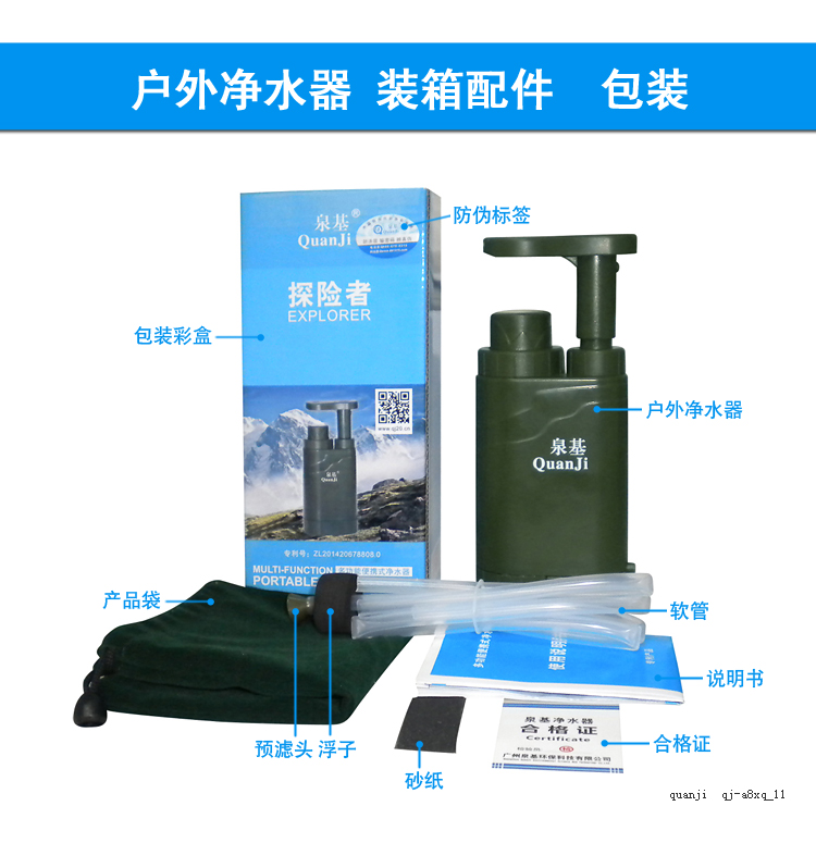 Multi function Mini outdoor water filter Wholesale