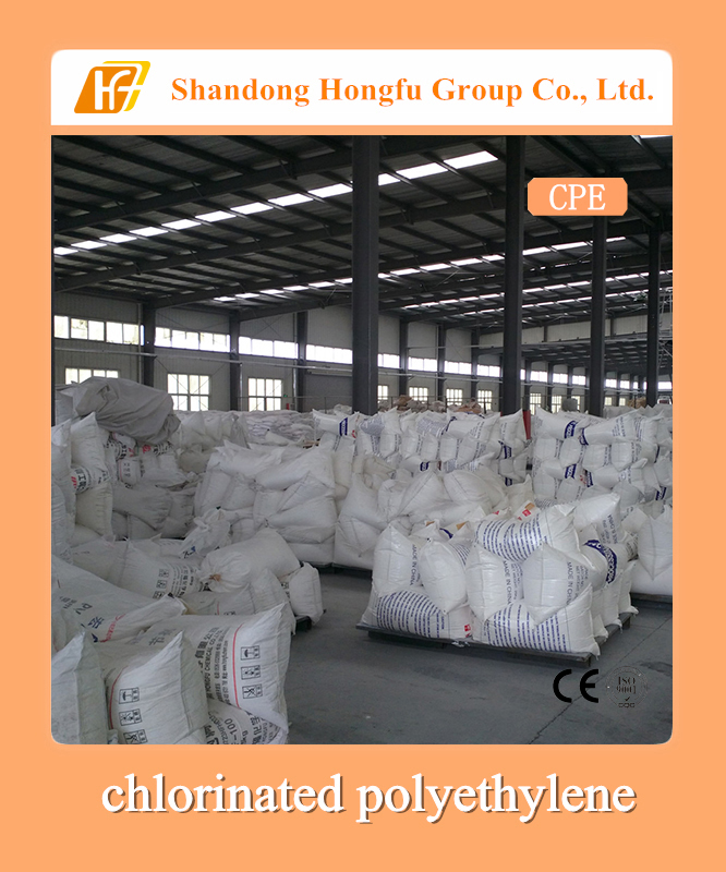 CPE, chlorinated polyethylene, PVC addtives, PVC impact modifier