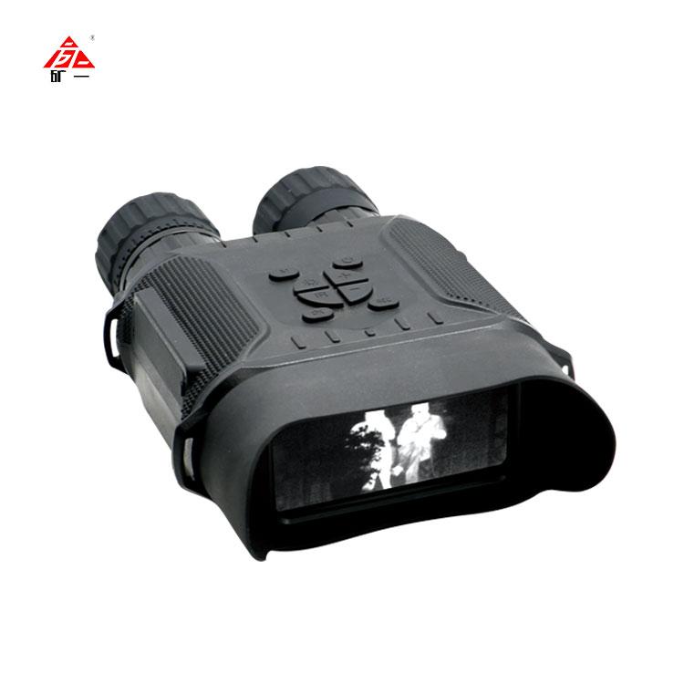 YHYS5/50 Intrinsic Safe Night-vision Device