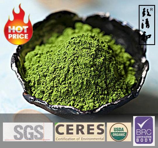 Premium USDA Organic Green Tea Powder
