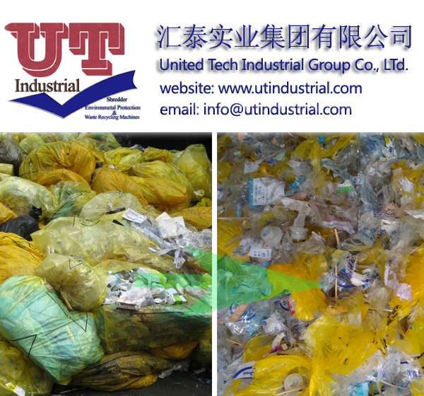 Medical waste shredder /Medical rubbish Industrial wastes crusher / hospital scrap and waste double