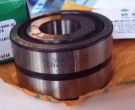 thrust angular contact ball bearing ZKLN2052-2RS