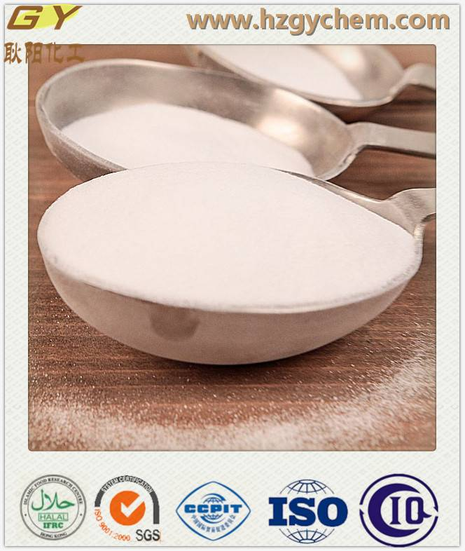 High Quality Food Preservatives Benzoic Acid E210