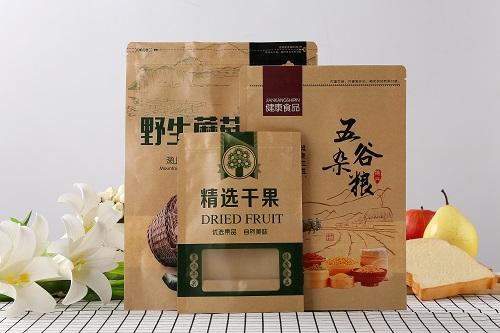 Dry Fruits Bag