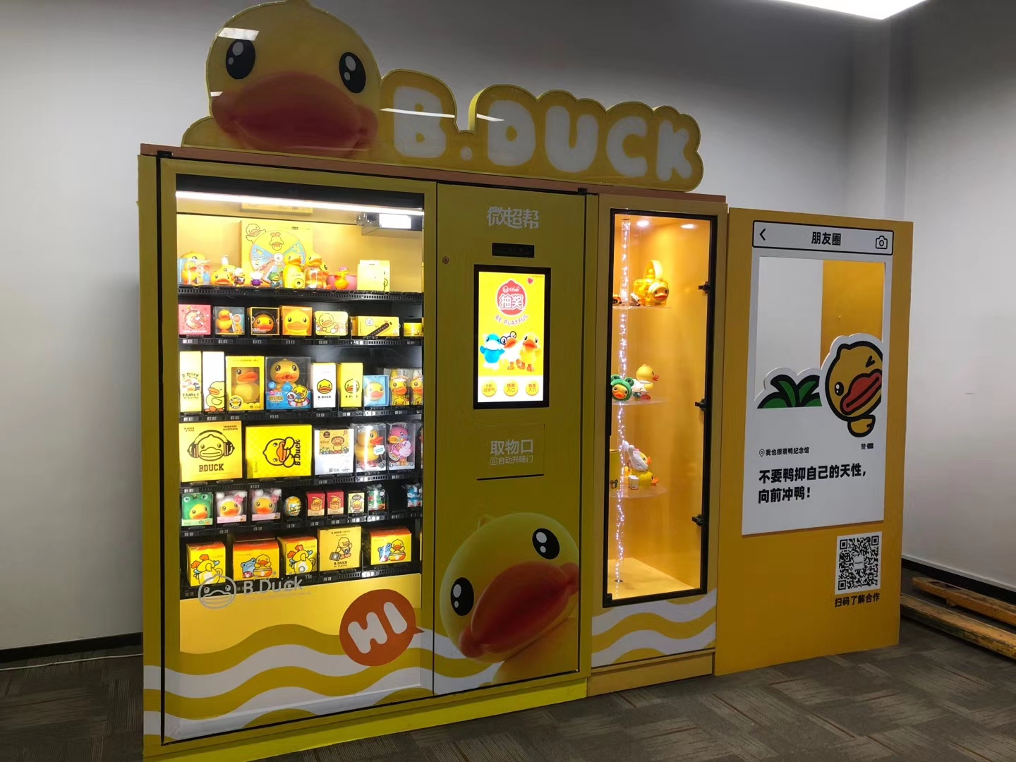 China Wuhan Yellow Duck Toy Vending Machine for baby