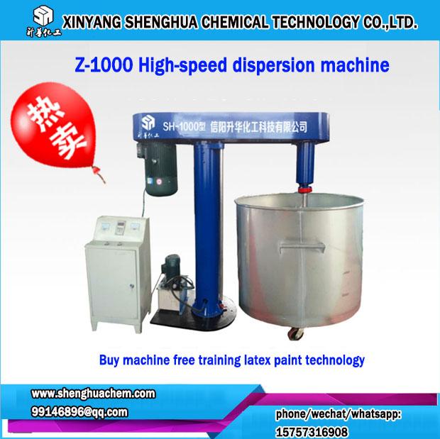 Z-1000 high speed disperser